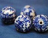 Longevity Focal Beads 17 mm Beads Double Happiness Beads Chinoiserie Beads Longevity Beads Chinese Beads Blue China Beads