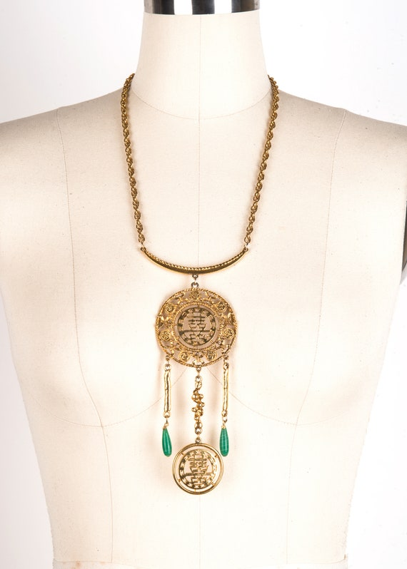 1970s// Gold Tone Chinoiserie Medallion Necklace