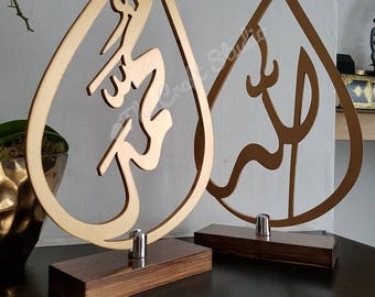Islamic Home Decor. Islamic Art. SubhanAllah. Alhumdulillah. AllahuAkbar.  Allah. Muhammad (saw) Handcrafted Islamic Decor. Islamic Gifts