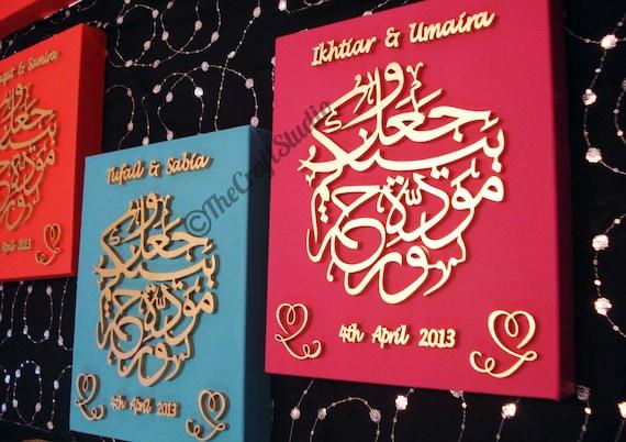Musulmans couple Islamique Mariage cadre Personnalisé Mariage cadre