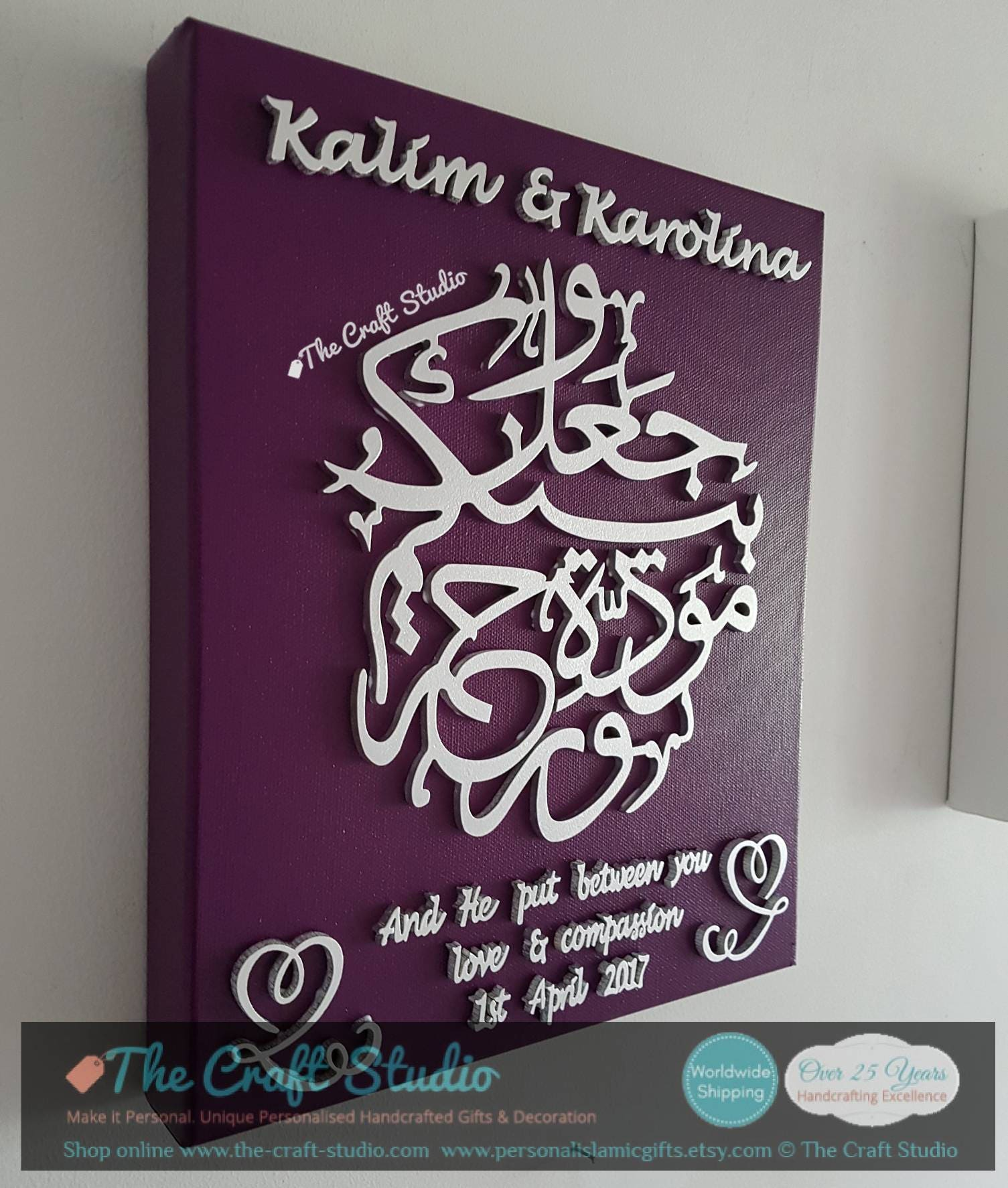 Personalised Muslim wedding gift  Islamic gift  Islamic calligraphy  Surah  Rum Personalised With Couples Name, Date and Translation
