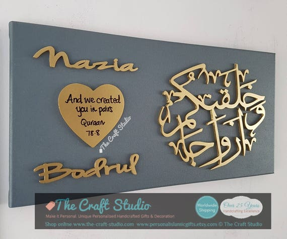 Personalised Handmade Islamic Canvas Arabic Wedding Gift With Etsy