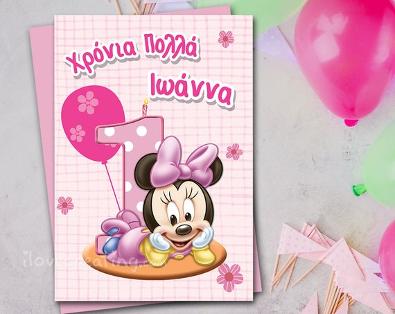 picture relating to Minnie Mouse Birthday Cards Printable known as Minnie Mouse 1st Birthday Printable custom made greeting Card - Youngster Minnie inside Purple - Greek Minnie mouse birthday card - Print at House