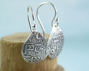 Silver Petal Earrings With Elven Tengwar Script