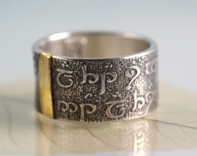 Featured listing image: Elven Runes Wide Band Ring in Silver with Gold Detail
