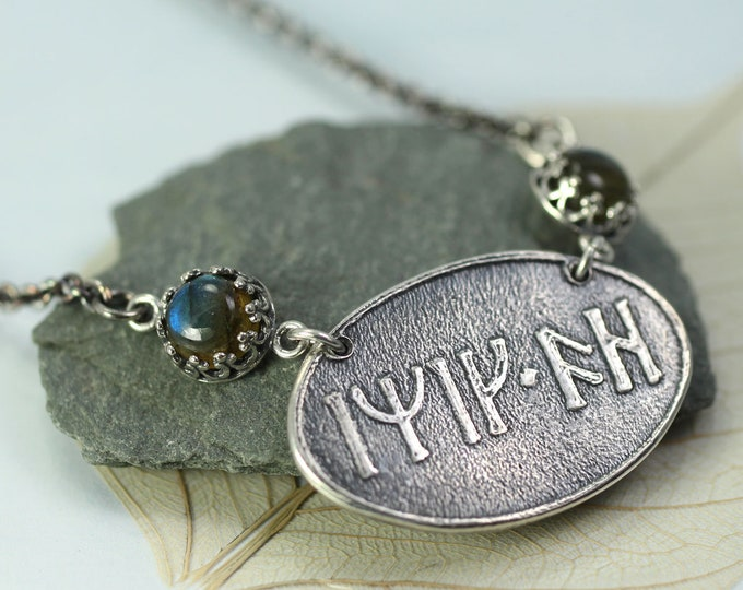 Kili Rune Pendant with Labradorite Stones - Oval Fine Silver with Sterling Chain