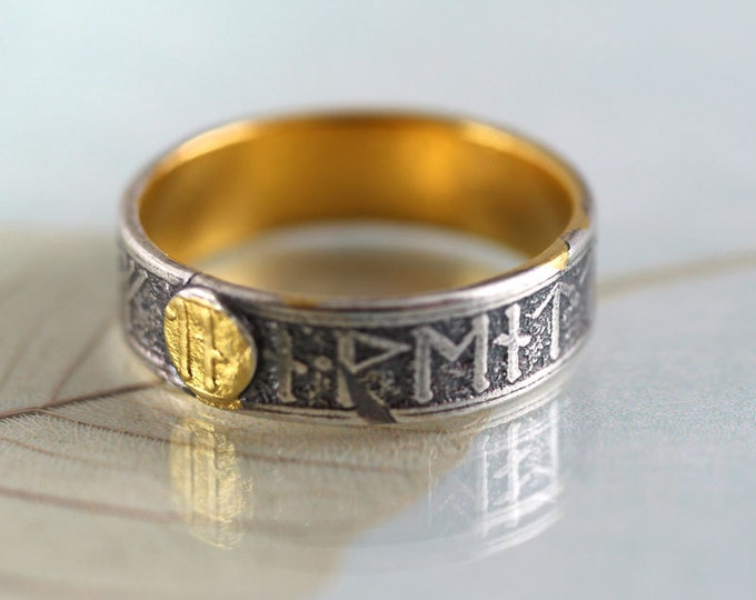 Silver Rune Ring with Gold Details  Viking Ring  Morte d'Arthur extract  Relic Historic Jewelry Wedding Ring