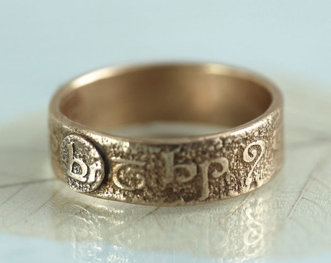 Elvish Bronze Ring - Not all those who wander are lost