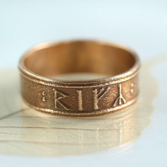 Custom Rune Ring in Golden Bronze