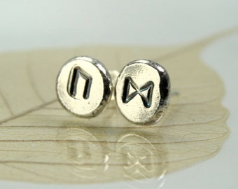 Silver Rune Studs Rustic Nugget Earrings on Posts Choose your Viking Rune