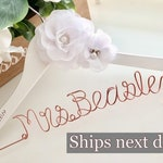 Rose gold wire hanger, Personalized Wedding hanger, custom wire hanger, bridal hanger, bride gift, custom hanger, wedding hanger
