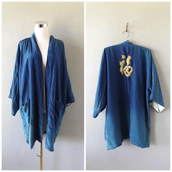 70s kimono jacket / vintage seventies blue ombre A