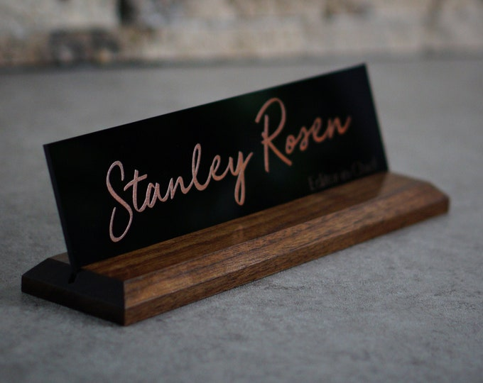 Copper Desk Nameplate / CoWorker Gift / Personalized Professional Office Gift 10 x 2.5
