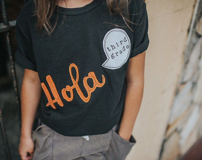 "Swanky Shank Back To School Tee ""Hola Grade""; Short Sleeved First Day of School Tee"