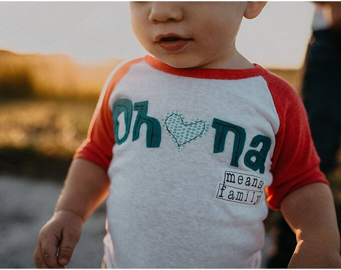 "Swanky Shank Gender Neutral ""OHANA"" Baseball Tees"