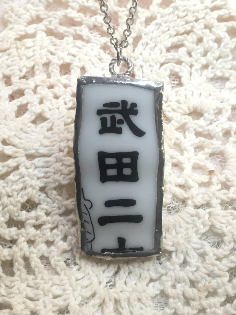 Broken China Necklace Oriental Writing Black And White China Necklace
