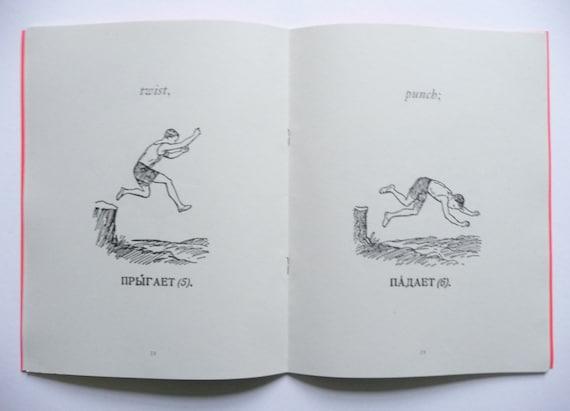 What are you doing boy? Aleks Danko Exhibition Catalogue Vintage Book
