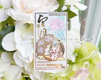 The Crescent Summer Night - Mochi | Enamel Pin | Cute and Kawaii | Gift & Accessories