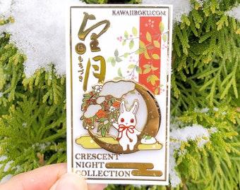 Crescent Winter Night Enamel Pin | Rabbits | Cute and Kawaii | Gift & Accessories