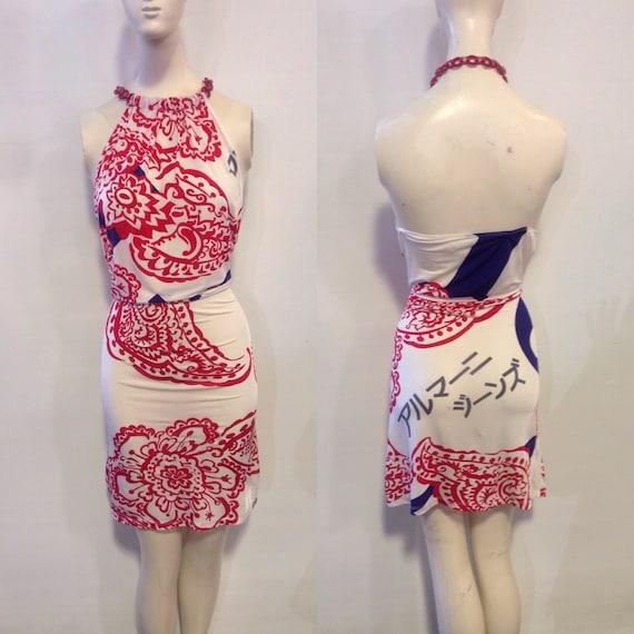Armani summer dress