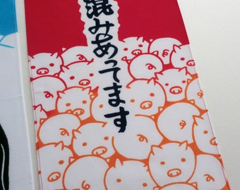Items similar to Daruma Banner japanese fabric, japan daruma