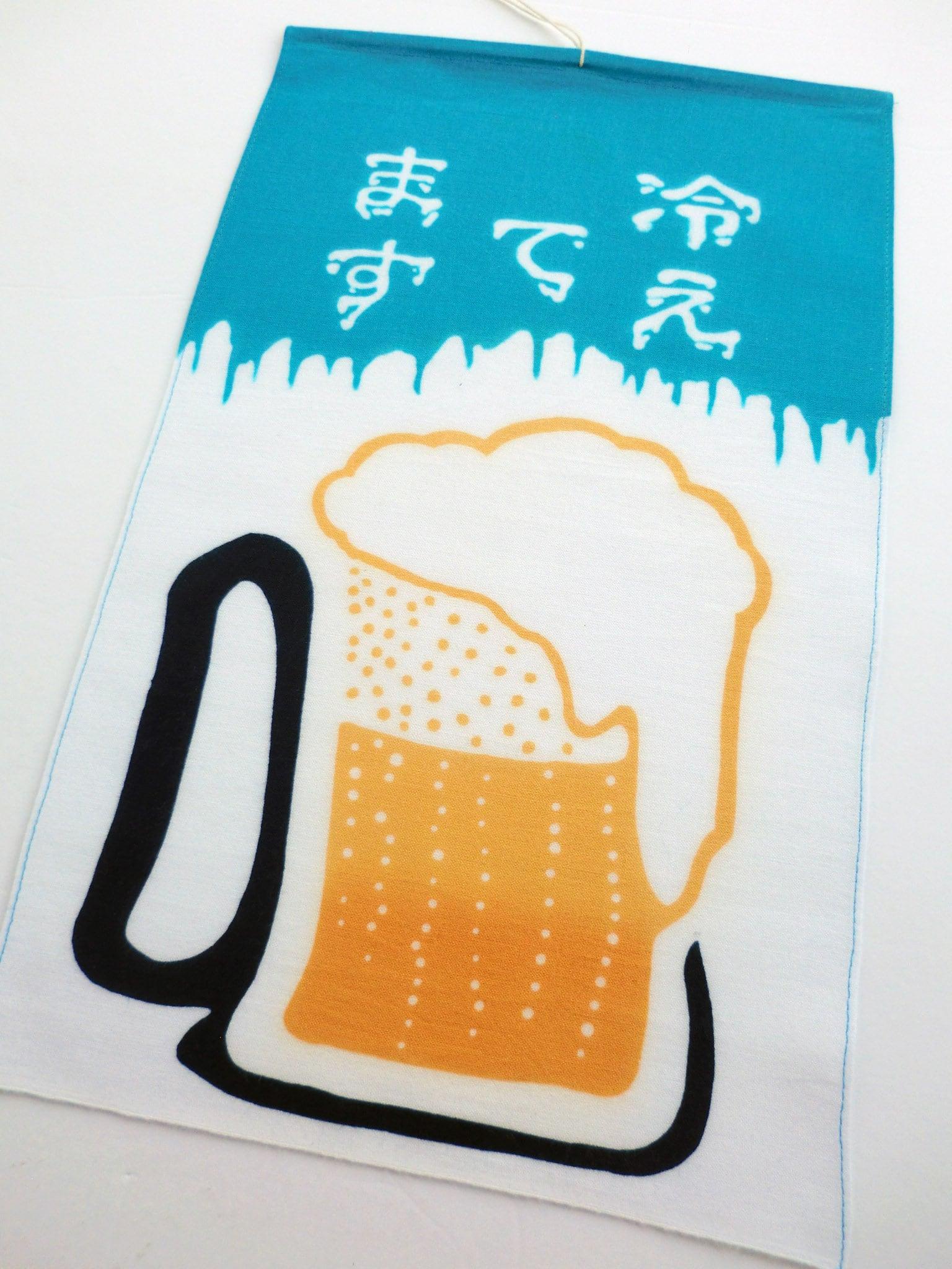 Beer Stein Flagge Oktoberfest japanischen Banner Stoff Bier   Etsy