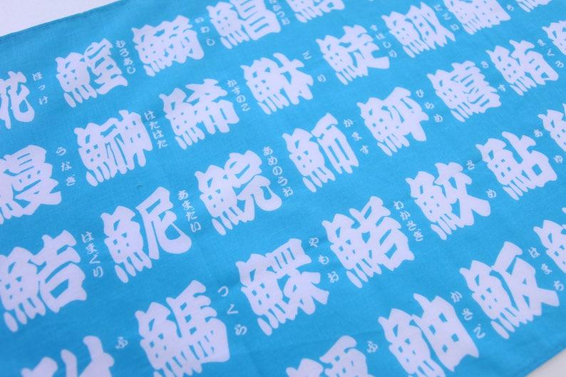 Le tenugui japonais Japanese tenugui towel les sushis the sushis