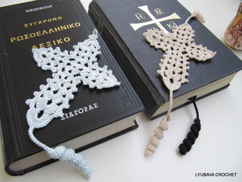 Crochet Cross Bookmark Pattern Tutorial Crochet Cross Etsy