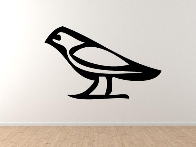 309b9621d86e Egyptian Symbols 2 Bird Swallow Hieroglyph Decorative Art