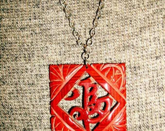 Vintage Circa 1960's Bakelite Plastic Chinese Symbol Necklace Pendant