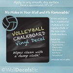 Volleyball Wall Decal | Chalkboard Decal | Volleyball Decal | Volleyball Decor Chalk Board | Dorm Decor | Sports Decor