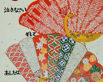 """Limited edition Fine Art Print A4 8,5X11""""The Peacock Lotus"""" two peacock in Neo-Japonism style & Japanese calligraphy, original poem"""