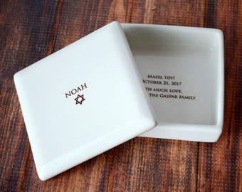 Personalized Bar Mitzvah Gift or Bat Mitzvah Gift, Jewish Gift, Star of David Gift - Square Keepsake Box