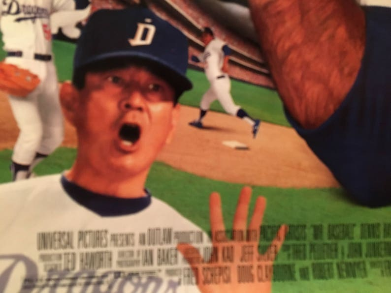 Mini Movie Poster Mr Baseball With Tom Selleck