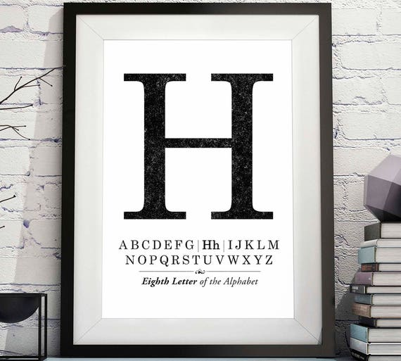image about Letter H Printable identify H Printable, Letter H Artwork, Letter H Wall Decor H alphabet H, printable initially H monogram H person monogram H letter h print H printable