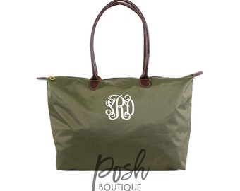 Large Monogrammed Nylon Tote Bag, Personalized Tote Bag, Bridesmaid Gifts, Personalized Totes