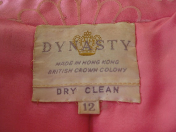 Brocade Evening Coat / Vtg 60s /Dynasty Bright Pi… - image 7