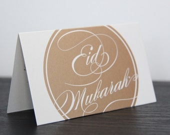 Gold Medallion Eid Mubarak cards - set of 4