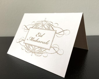 Glittering Eid Mubarak cards - set of 5