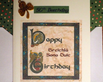 Irish greeting card etsy irish birthday card with your own personal greeting available only when you place another order m4hsunfo