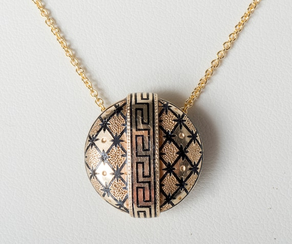 Antique Necklace - Antique Victorian 14k Yellow Go