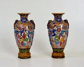 Vintage Satsuma Vases, Pair of 1960s Japanese Pottery Handpainted Moriage Vases