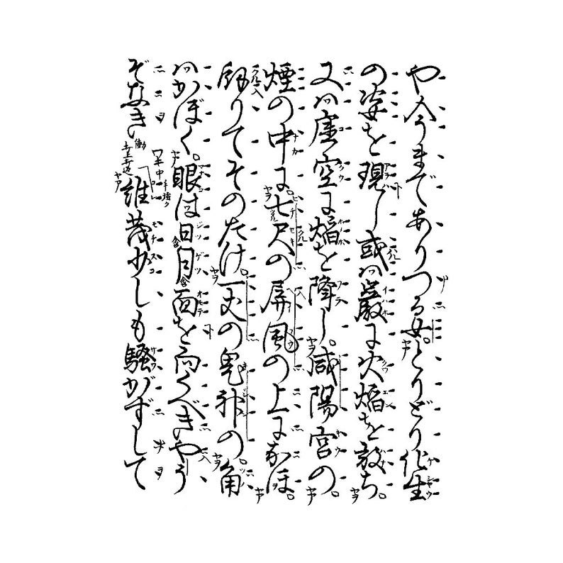 Japanese Cursive 907P Beeswax Rubber Stamps Unmounted Mounted Asian Background Stamp Collage Stamping Cling