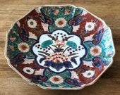 Vintage Imari Arita Japanese Ceramic Handpainted plate