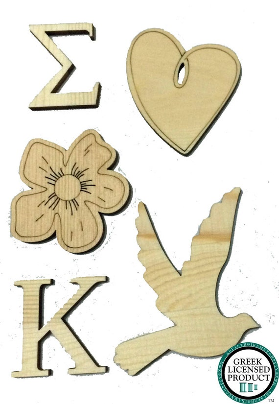 Sigma Kappa Wood Cut Outs For Sorority Crafts And Gifts Etsy