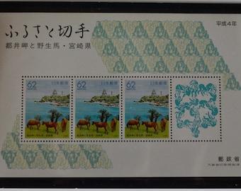 Japanese Commemorative Stamp Album, Furusato Hometown Collection,  1992