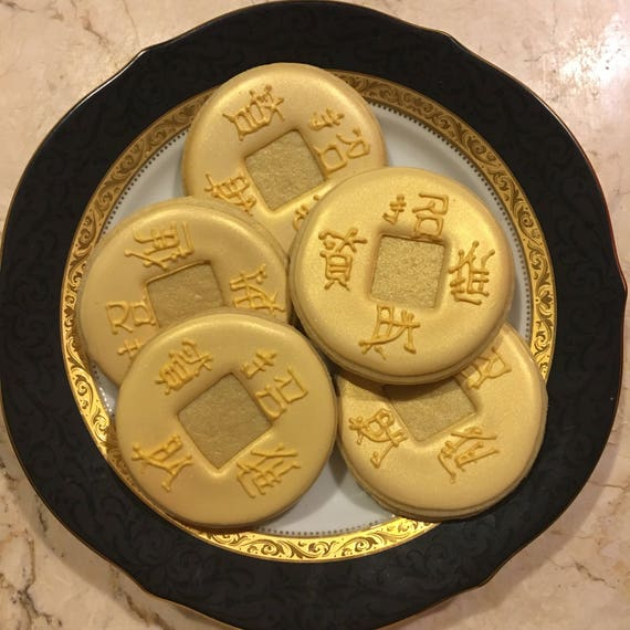 12 Shimmering Gold Lucky Chinese Coin with Calligraphy Cookie Favors - Chinese Wedding, Chinese New Year, Chinese Luck