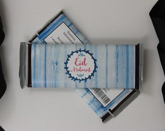 Set of 12 Customizable Eid Mubarak Candy Wrappers Eid Party Favors Blue Pink and White on a Blue Wood Background-- Personalize Them