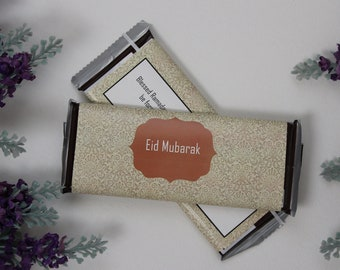 Set of 12 Customizable Eid Mubarak Candy Wrappers- Eid or Ramadan Party Favors- Brown Elegant Candy Wrappers- Personalize for Any Occasion