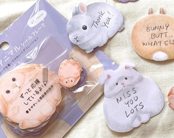Pack of 17 Felt Stickers Princess Castle Squirrel Craft Scrapbooking Card Gift